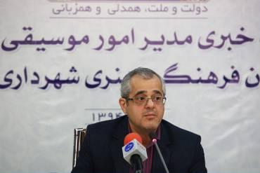 «ارکستر سازهای ایرانی» به «شهرداری» رفت!