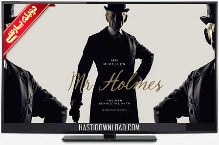 دانلود فیلم دوبله فارسی Mr Holmes 2015
