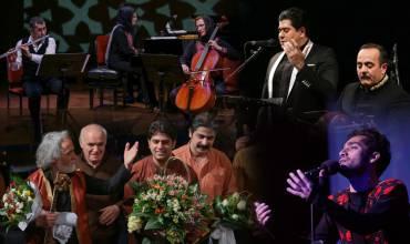 ناگفتهای پس از پایان جشنواره موسیقی فجر
