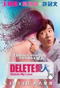 دانلود  Delete My Love 2014                   @